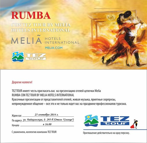 RUMBA CON TEZ TOUR BY MELIA HOTELS INTERNATIONAL 2014